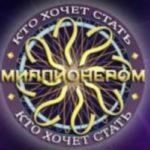 Как называется детская пьеса Сергея Михалкова?
