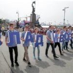 День города Владивостока 2 июля 2019: программа, мероприятия в городе, салют