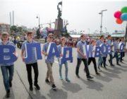 День-Города-Владивосток