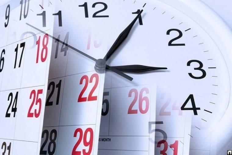 chasyi-i-kalendar