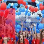 Программа мероприятий на День молодежи 2019 в Хабаровске
