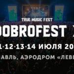 Доброфест 2019: программа фестиваля, участники, билеты