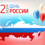 Схема перекрытия улиц на День России 12 июня 2019 в Нижнем Новгороде