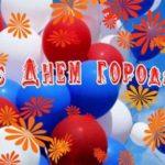 День города Новосибирска 2019: программа мероприятий, во сколько салют