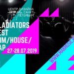 Gladiators Fest 2019 в Санкт-Петербурге: билеты, участники, программа фестиваля
