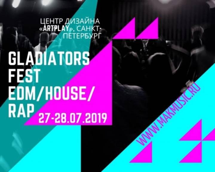 Gladiators-Fest-2019-Санкт-Петербурге