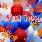 День города Омска 3 августа 2019 года: программа мероприятий, когда салют