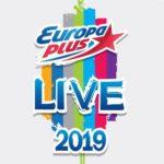 Europa Plus LIVE 2019: участники, программа