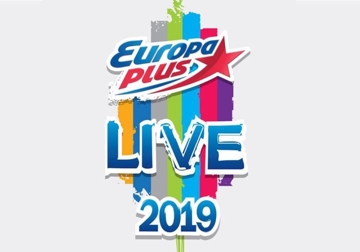 европа-плюс-2019