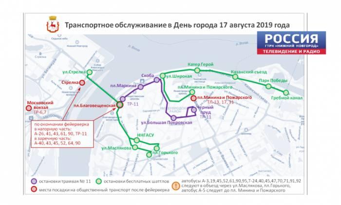 ограничение-транспорта-день-города-нижний-новгород