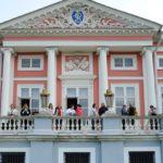 Бесплатные музеи на День города Москвы 7-8 сентября 2019: список, куда сходить