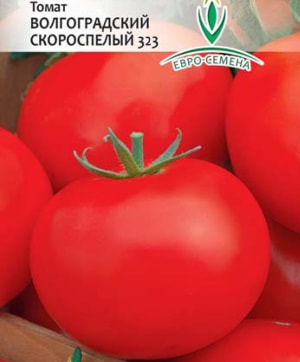 Сорт томата Волгоградский скороспелый 323
