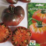 Томат розовый Аппетитный: описание сорта, выращивание, уход, фото