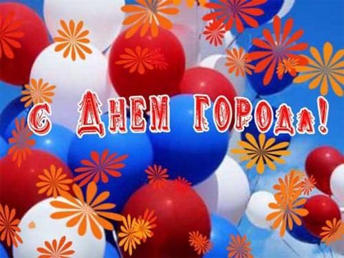 День города и День Нефтяника 2020 в Альметьевске: программа, кто приедет, когда салют