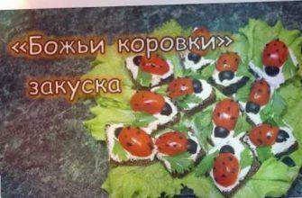 помидоры черри, черри, помидоры, сыр, необычное блюдо, рецепт, праздничное блюдо, коровки