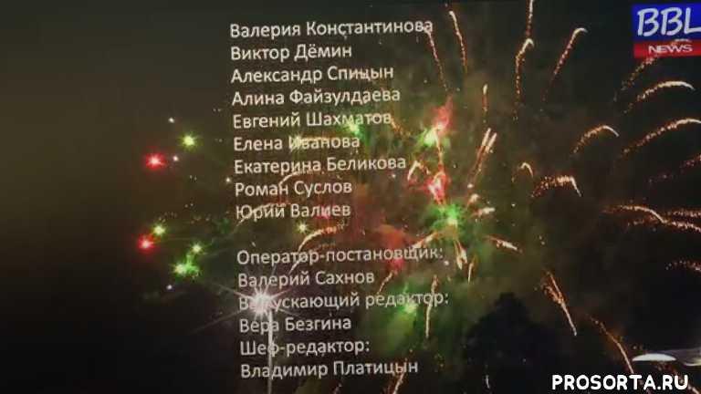 балашиха, культуры, дом, жирков, евгений, глава, интервью, soviet union
