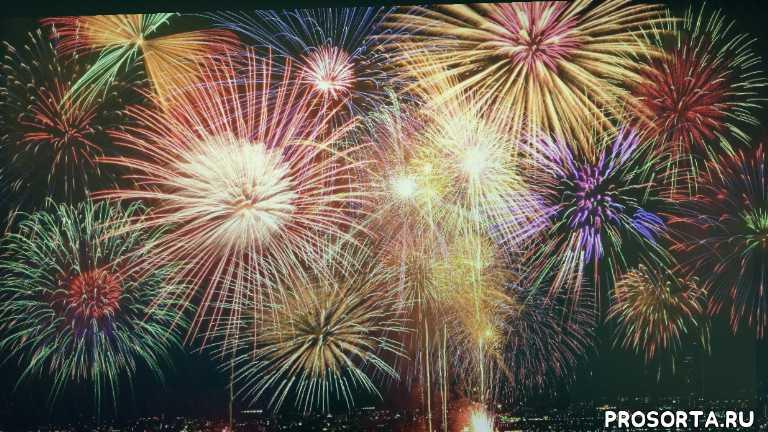Праздничный салют,  посвящённый празднованию дня города Арамиль!