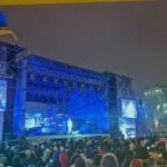 Встреча нового года на площади Харькова 2020, концерт и салют!